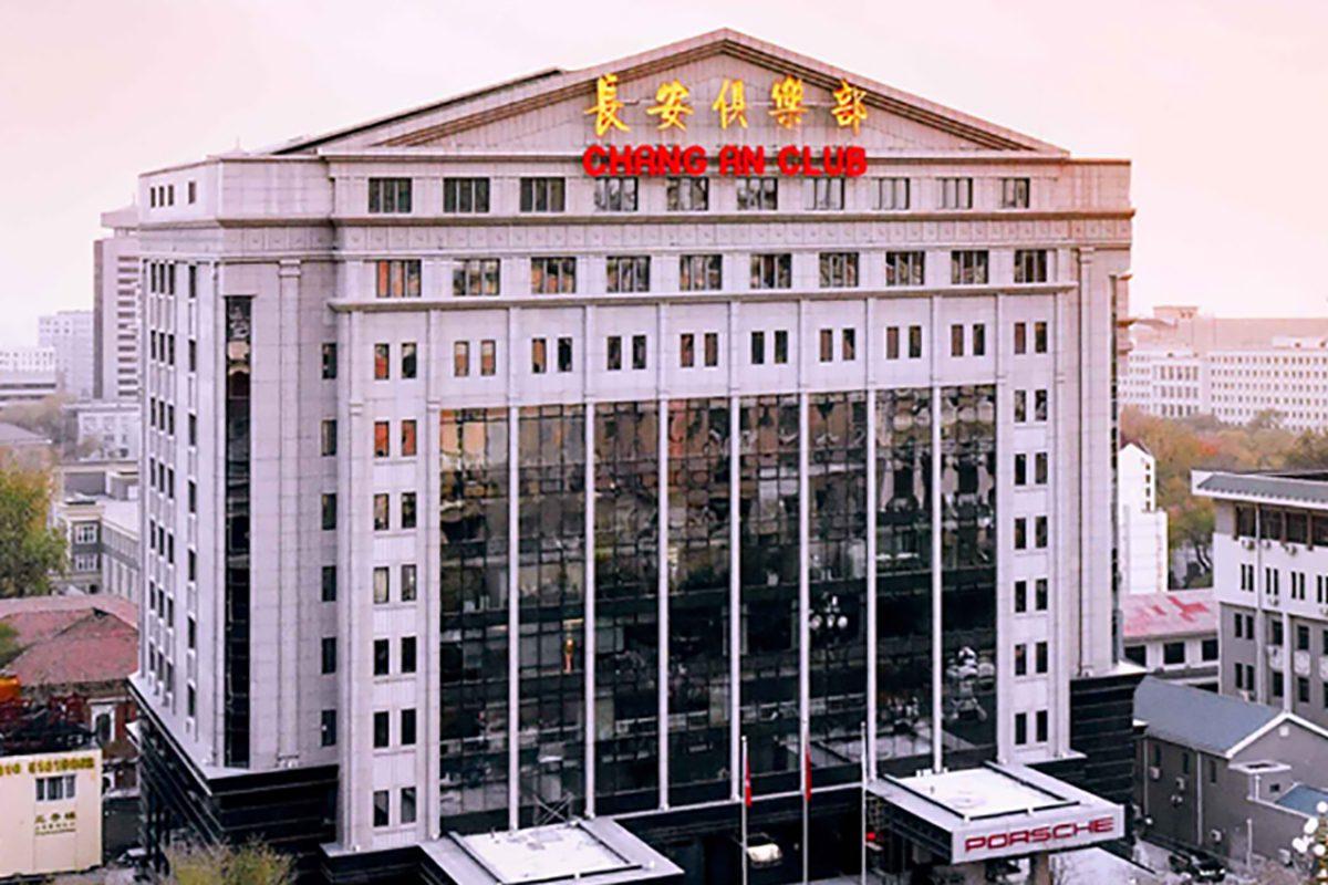 Chang An Club_Peking_ China